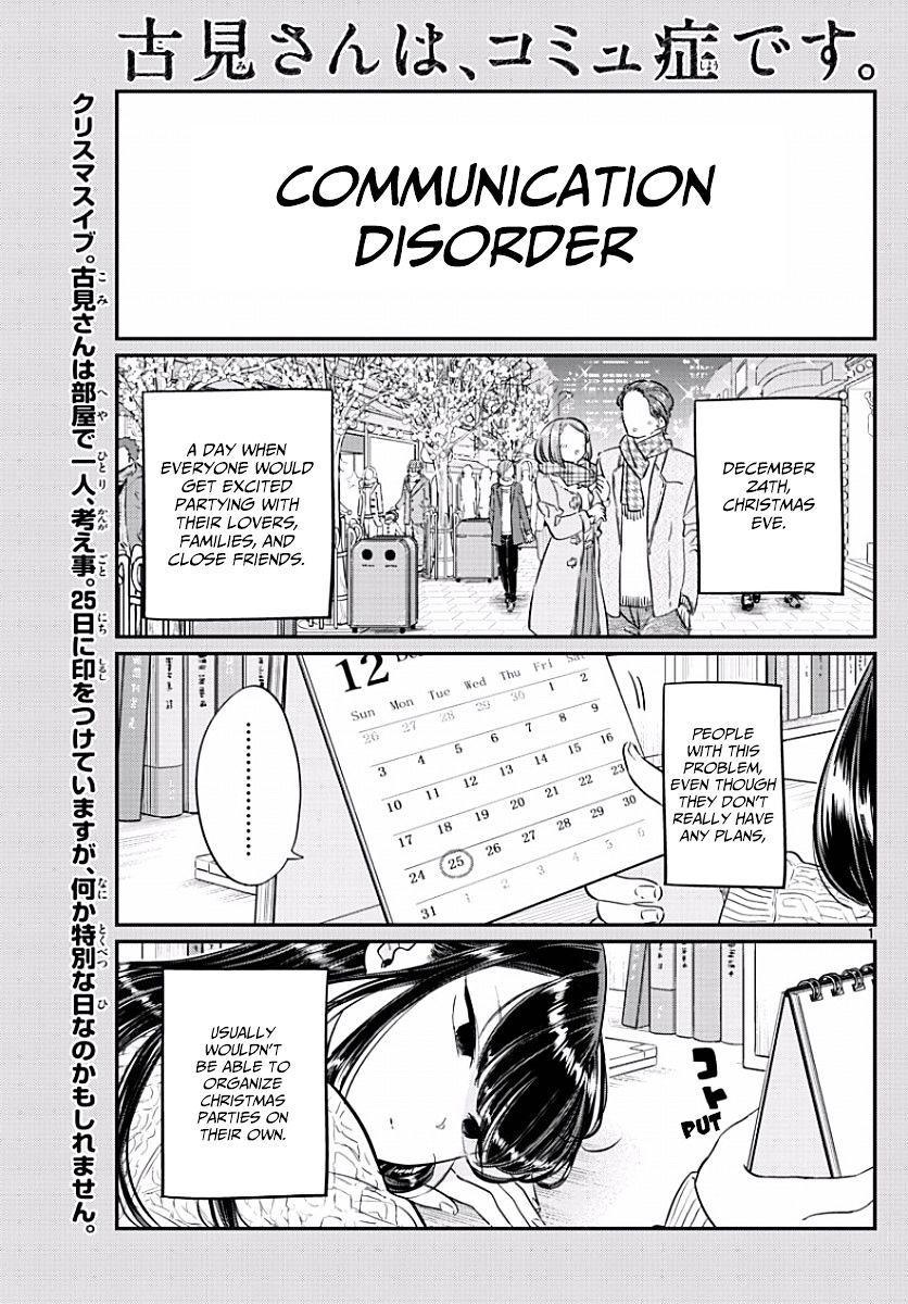 Komi-San Wa Komyushou Desu Vol.7 Chapter 86: Picking Out A Present page 1 - Mangakakalot