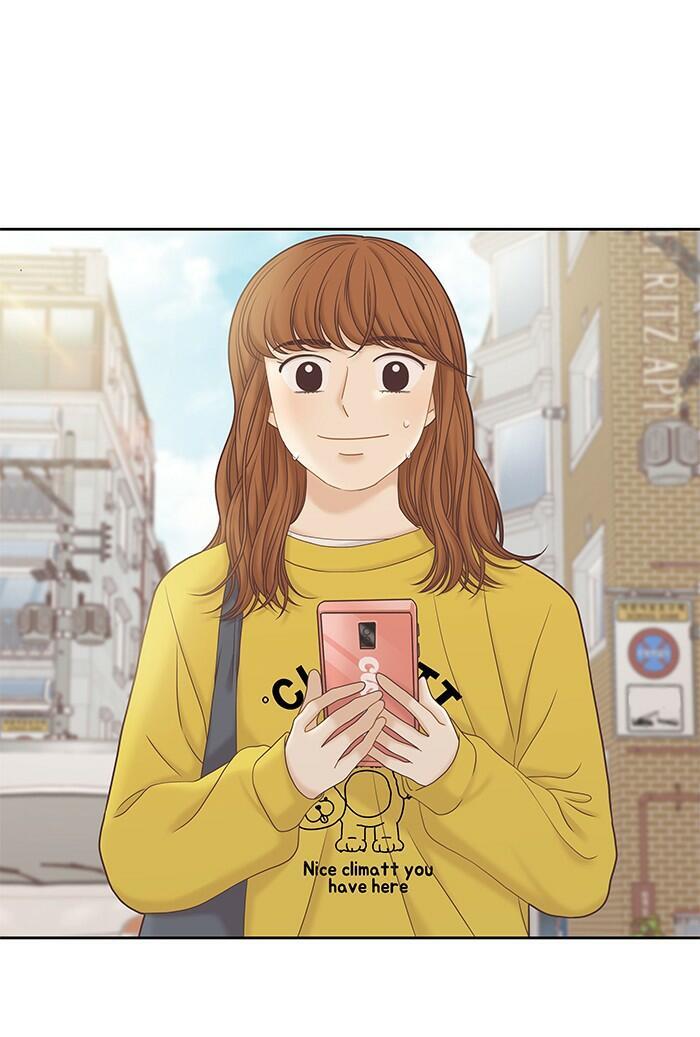 Girl's World Chapter 272: 272 - Part 2.58 page 19 - Mangakakalots.com