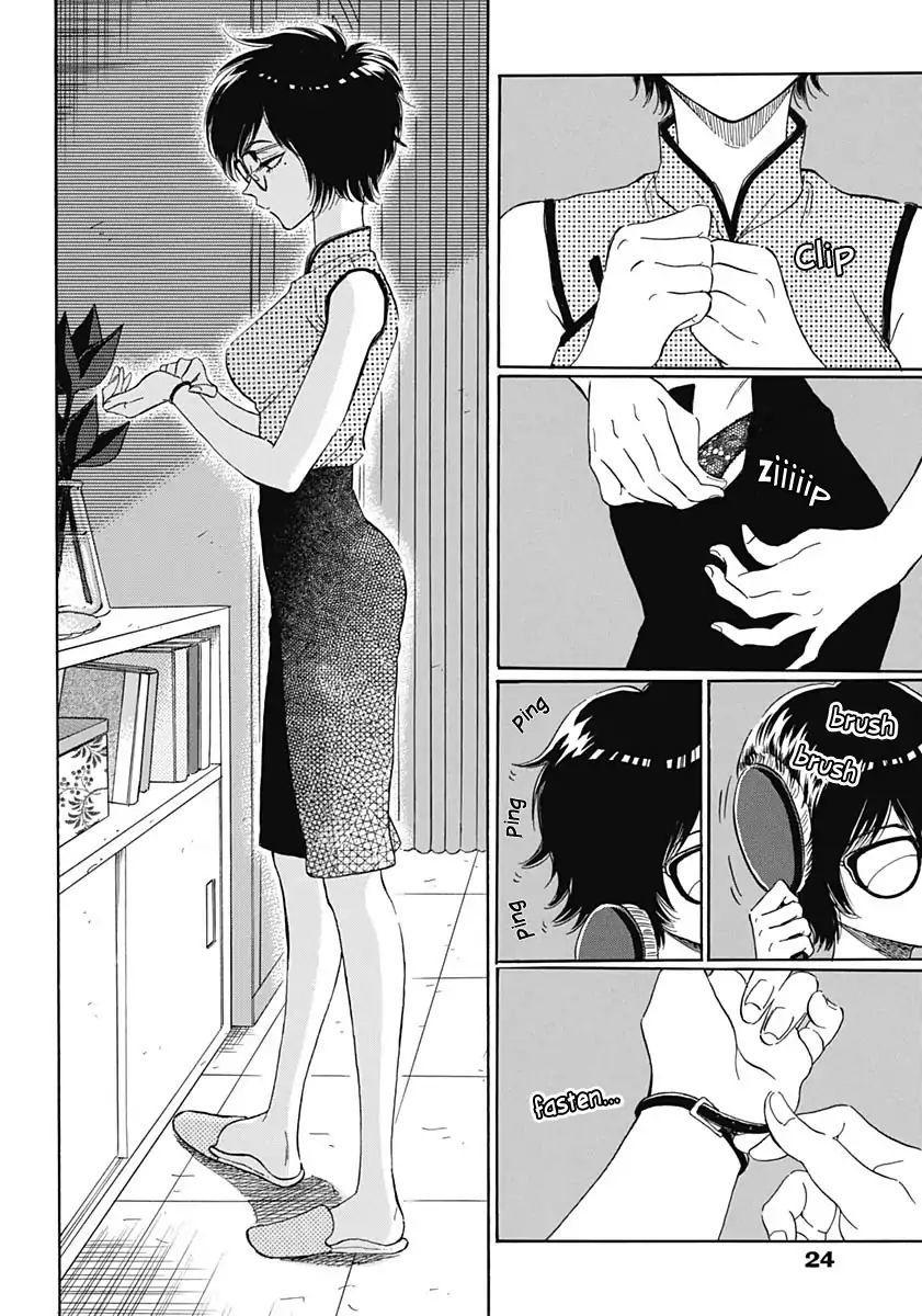 Kowloon Generic Romance Vol.1 Chapter 1 page 12 - Mangakakalots.com
