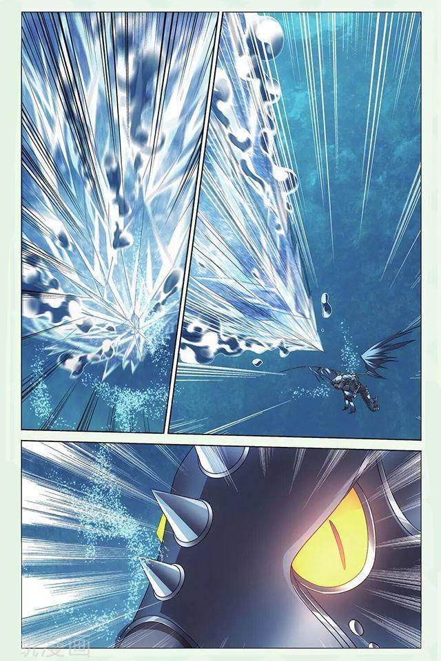Dragon Raja 3 Chapter 26 page 10 - Mangakakalots.com