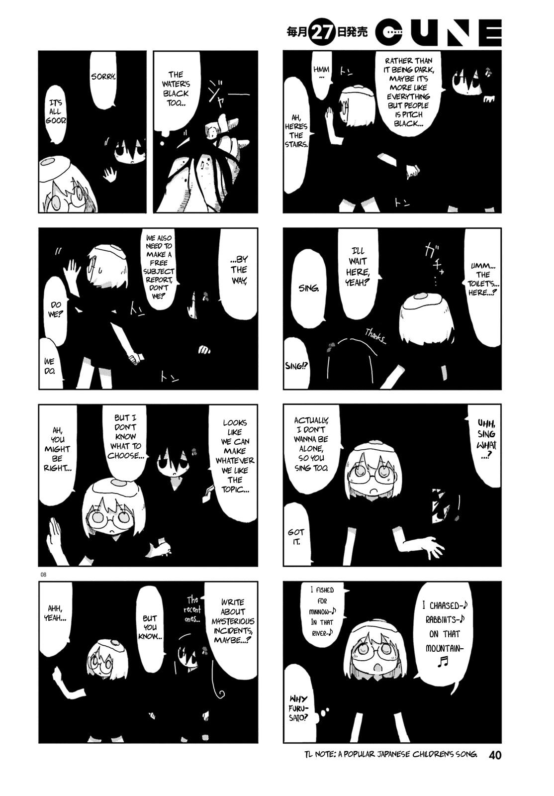Shimeji Simulation Chapter 26 page 8 - Mangakakalots.com