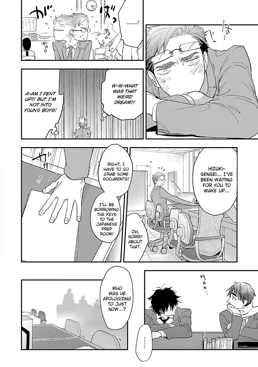 Teacher! Let's Have A Scary Story Chapter 1 page 13 - Mangakakalots.com