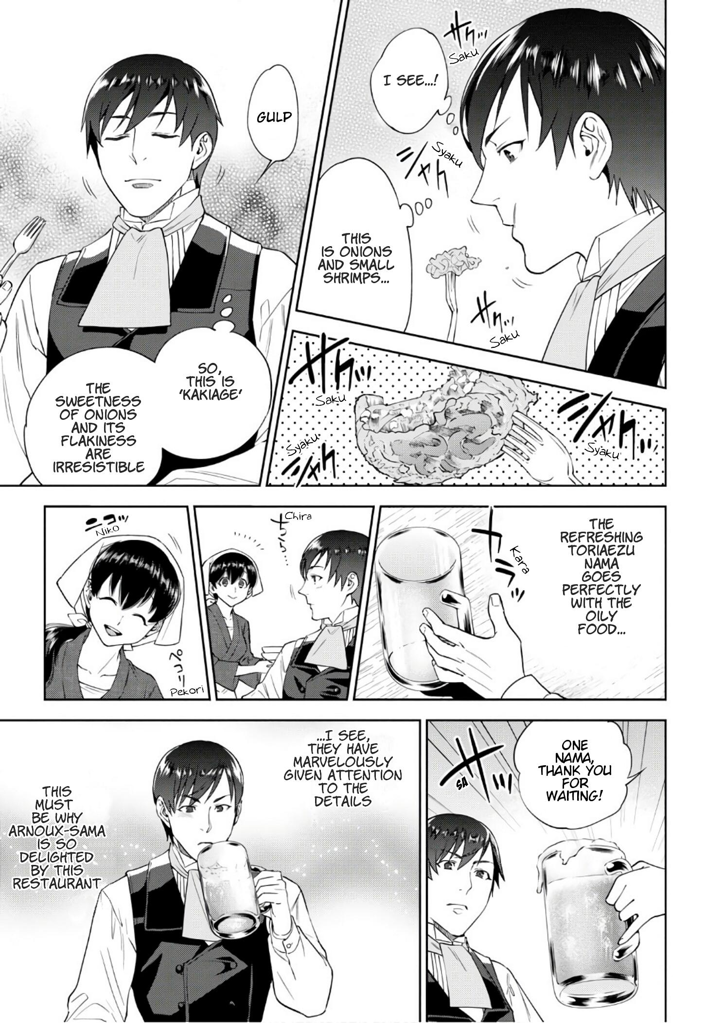 Isekai Izakaya Vol.6 Chapter 36: Beef Tendon Doteyaki page 10 - Mangakakalots.com