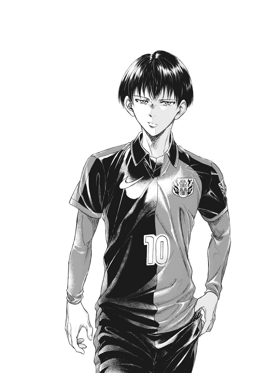Ao Ashi Vol.23 Chapter 233: Premier League Final Match: Vs. Aomori Seiran High School page 6 - Mangakakalots.com