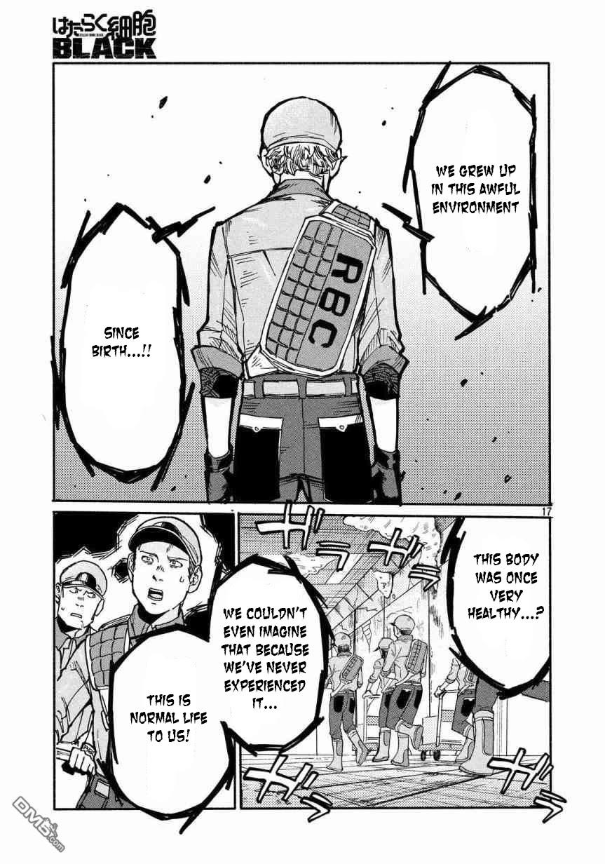 Hataraku Saibou Black Chapter 27: Sleep Apnea, Sentimentality, Reality page 18 - Mangakakalots.com