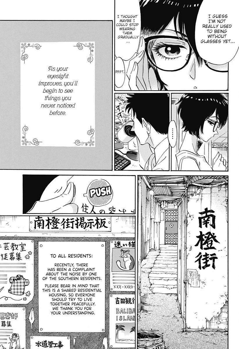 Kowloon Generic Romance Chapter 2 page 6 - Mangakakalots.com