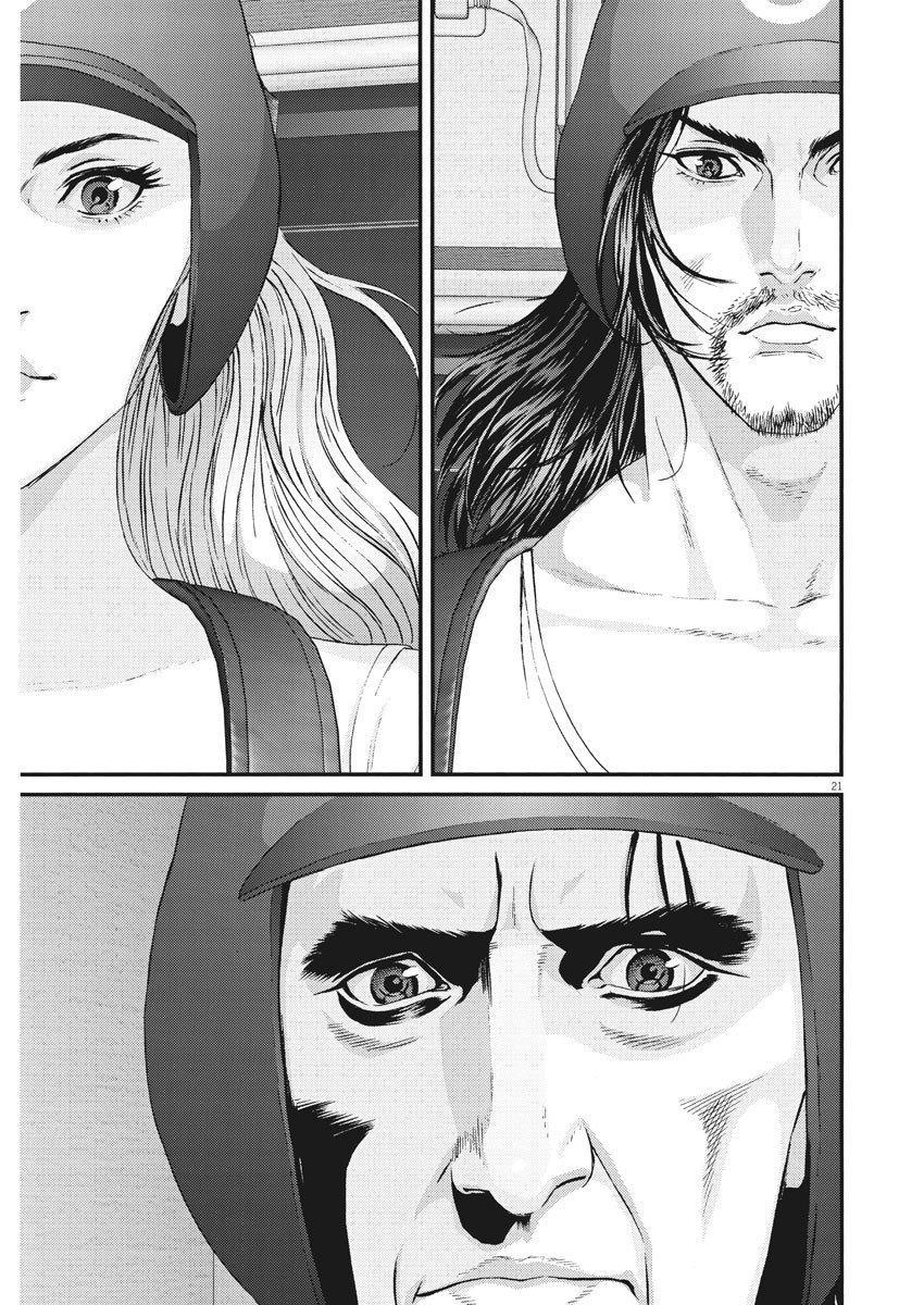 Gigant Chapter 57: Brand New Day page 18 - Mangakakalots.com