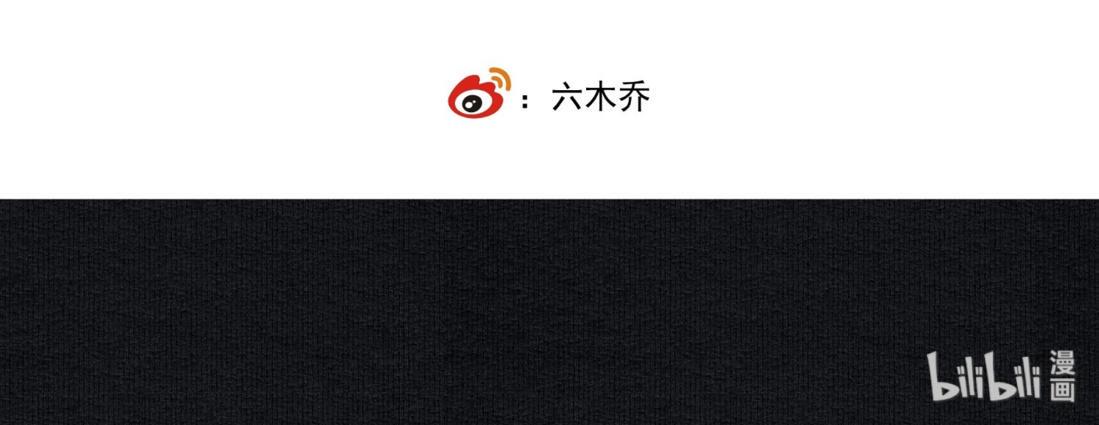 I Accidentally Saved The Jianghu'S Enemy Chapter 12: On My Chopping Block page 10 - Mangakakalots.com