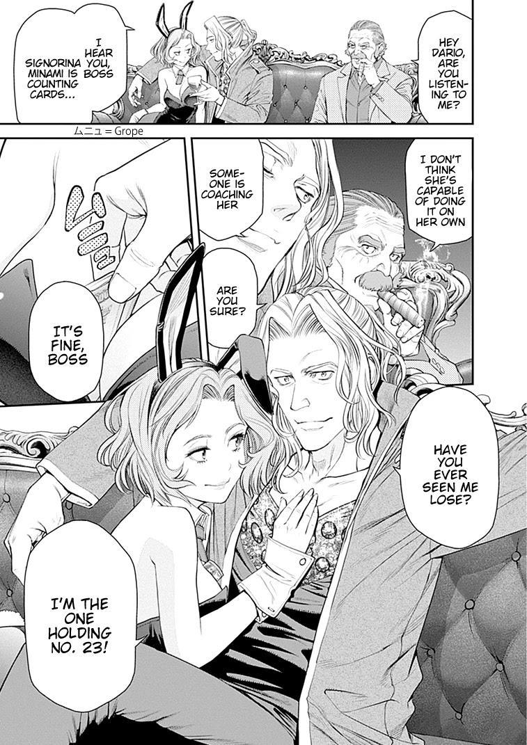 Ex-Arm Chapter 39: Bet On Me page 16 - Mangakakalots.com