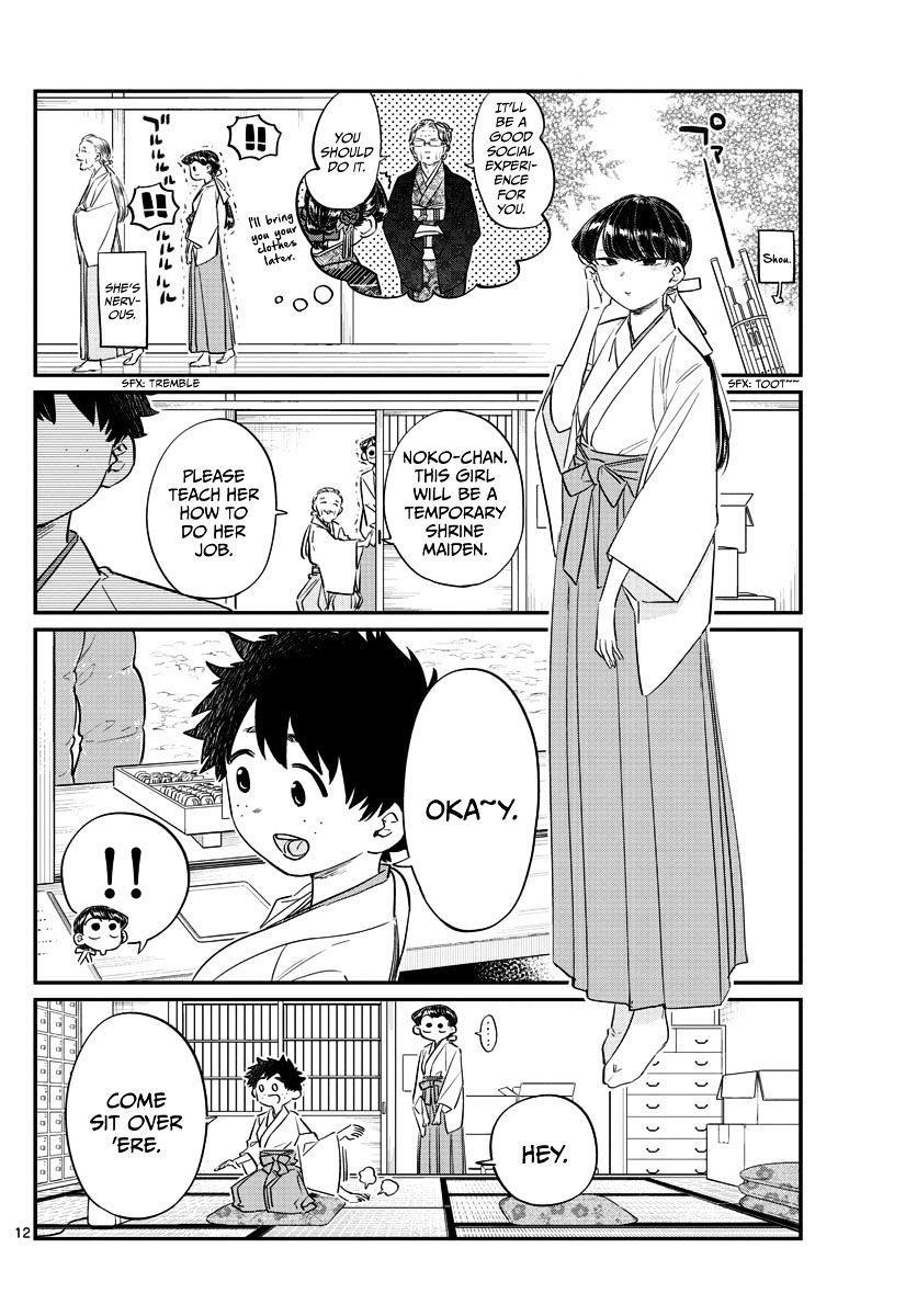Komi-San Wa Komyushou Desu Vol.7 Chapter 93: Shrine Maiden-San page 2 - Mangakakalot
