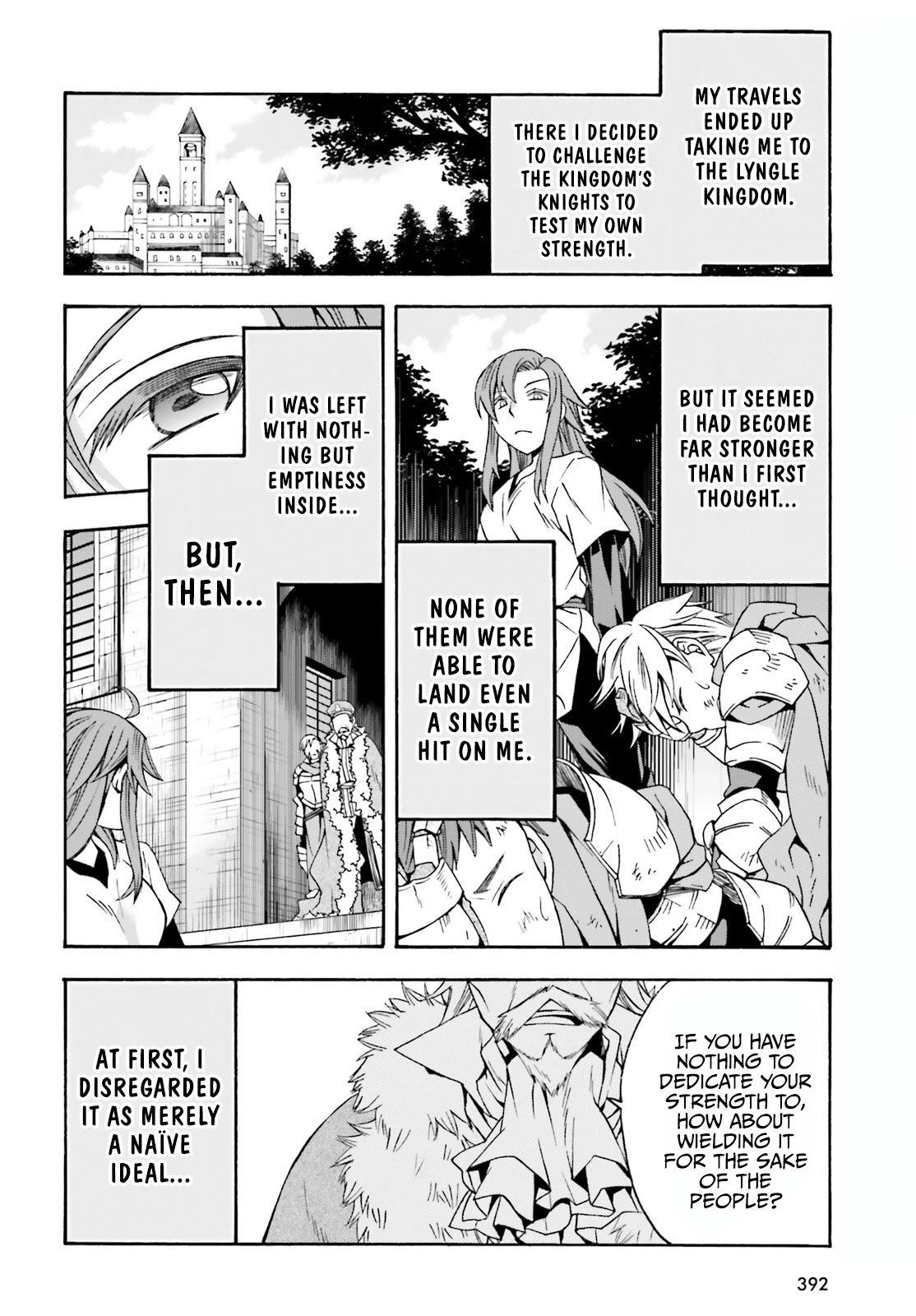 The Wrong Way To Use Healing Magic Chapter 43 page 3 - Mangakakalot