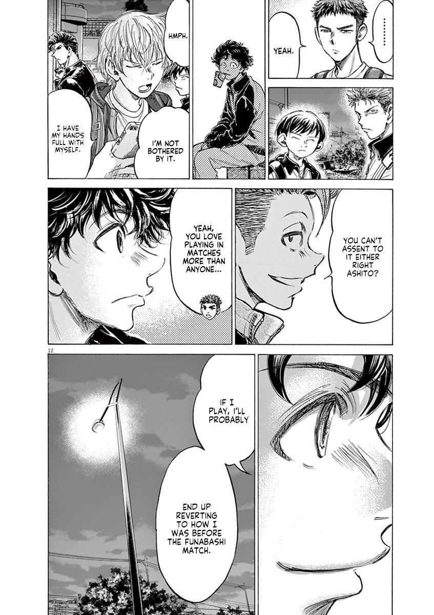 Ao Ashi Vol.21 Chapter 212: Ashito's Situation page 12 - Mangakakalots.com