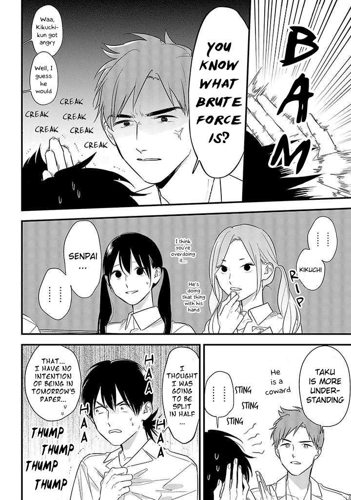 Soushi Souai (Liberum) Chapter 55: Hierarchical Relationship page 12 - Mangakakalots.com