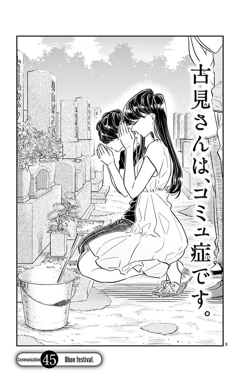 Komi-San Wa Komyushou Desu Vol.3 Chapter 45: Obon Festival page 3 - Mangakakalot