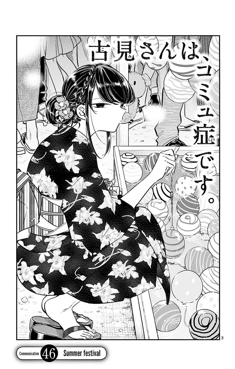 Komi-San Wa Komyushou Desu Vol.3 Chapter 46: Summer Festival page 3 - Mangakakalot