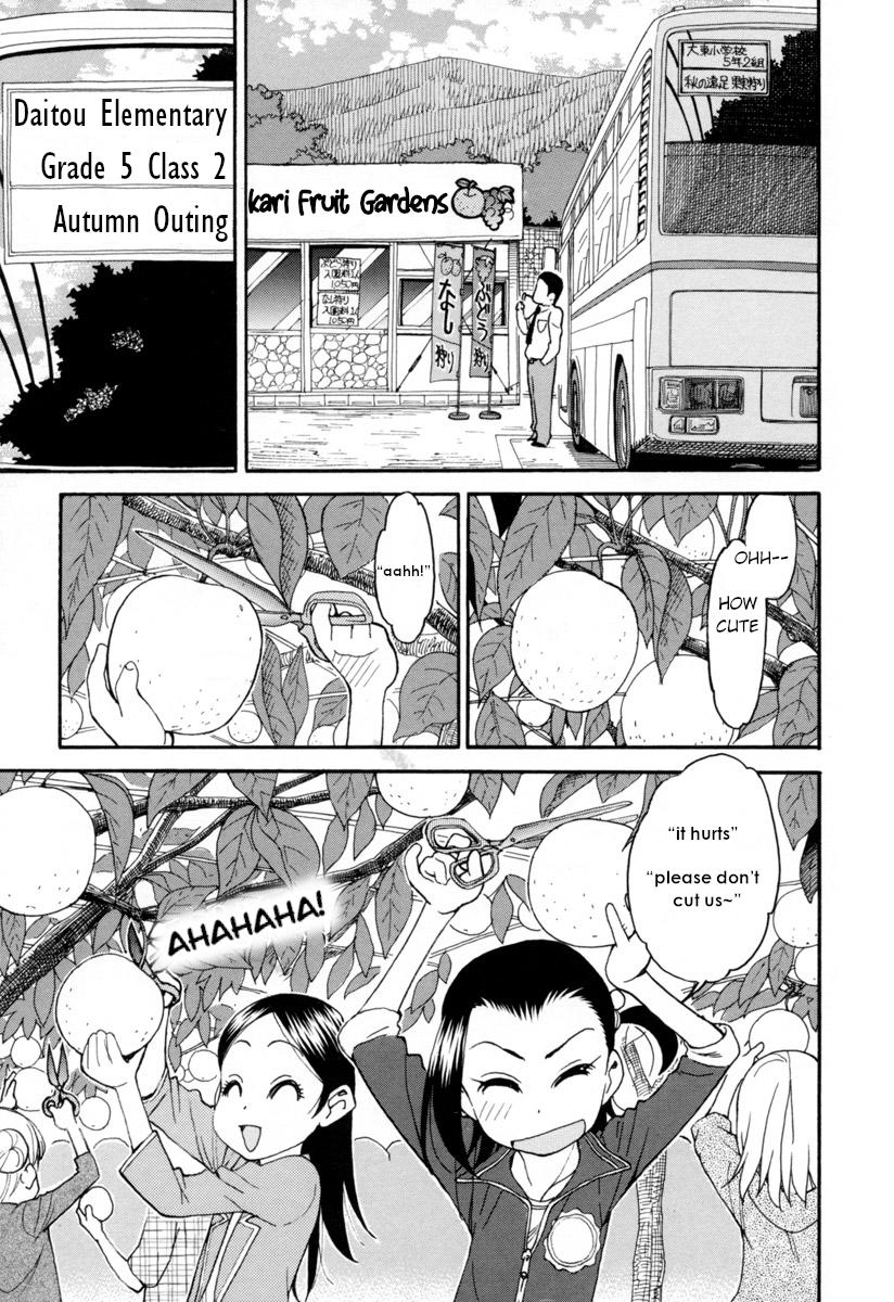 Chii-Chan No Oshinagaki Hanjouki Vol.1 Chapter 5: 9Th Item: Staying Up Late Menu ; 10Th Item: Fruit-Picking page 12 - Mangakakalots.com