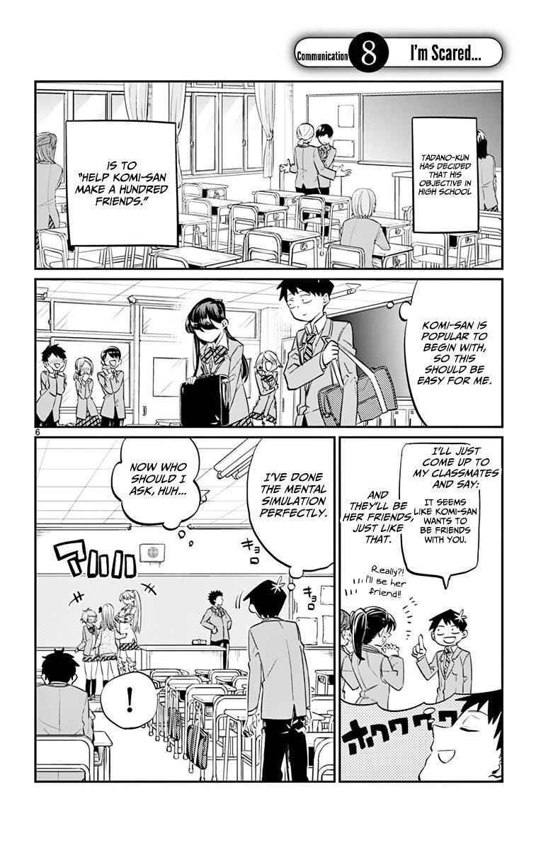 Komi-San Wa Komyushou Desu Vol.1 Chapter 8: I'm Scared page 1 - Mangakakalot