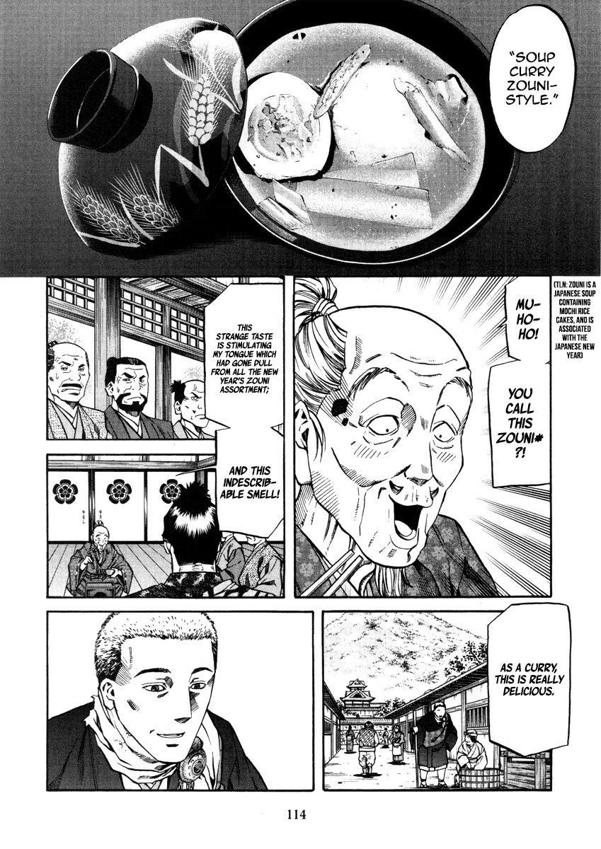 Nobunaga No Chef Chapter 103: The Conger Eel Of Midwinter page 5 - Mangakakalots.com