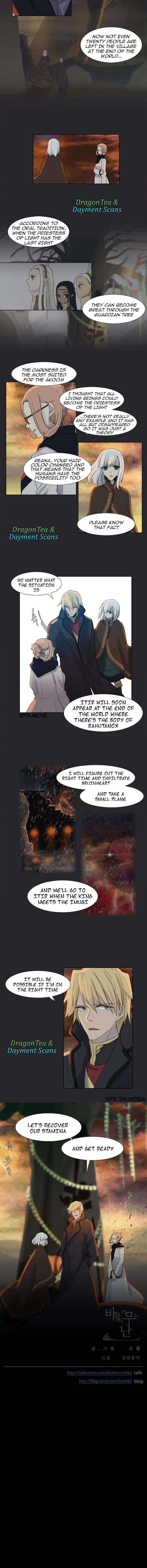 Abide In The Wind Chapter 168 page 7 - Mangakakalots.com