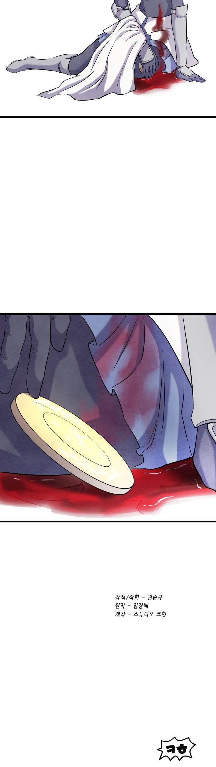 Survival Story Of A Sword King In A Fantasy World Chapter 44 page 64 - Mangakakalots.com