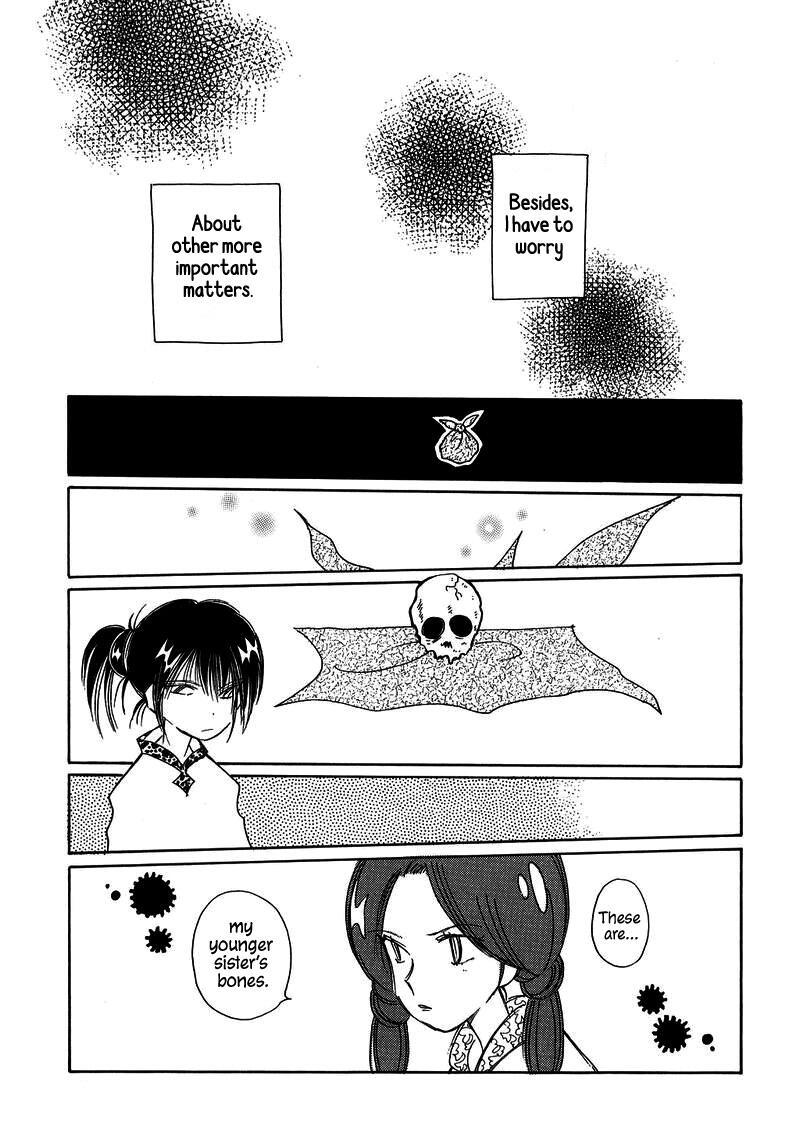 Chikita Gugu Chapter 23 page 11 - Mangakakalots.com