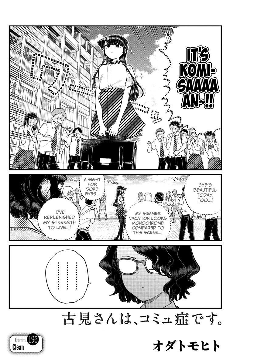 Komi-San Wa Komyushou Desu Chapter 196: Clean page 2 - Mangakakalot