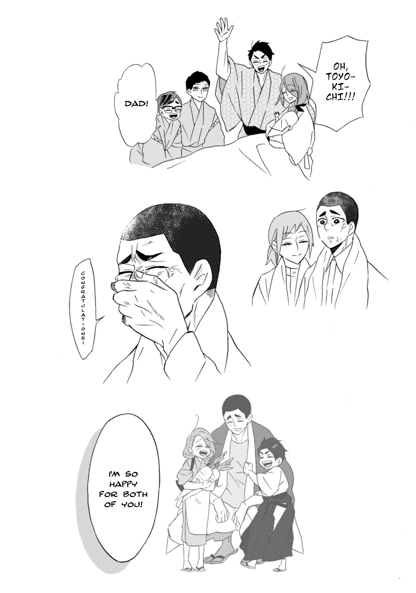 Will You Marry Me Again If You Are Reborn? Vol.2 Chapter 11.5: Extras page 14 - Mangakakalots.com