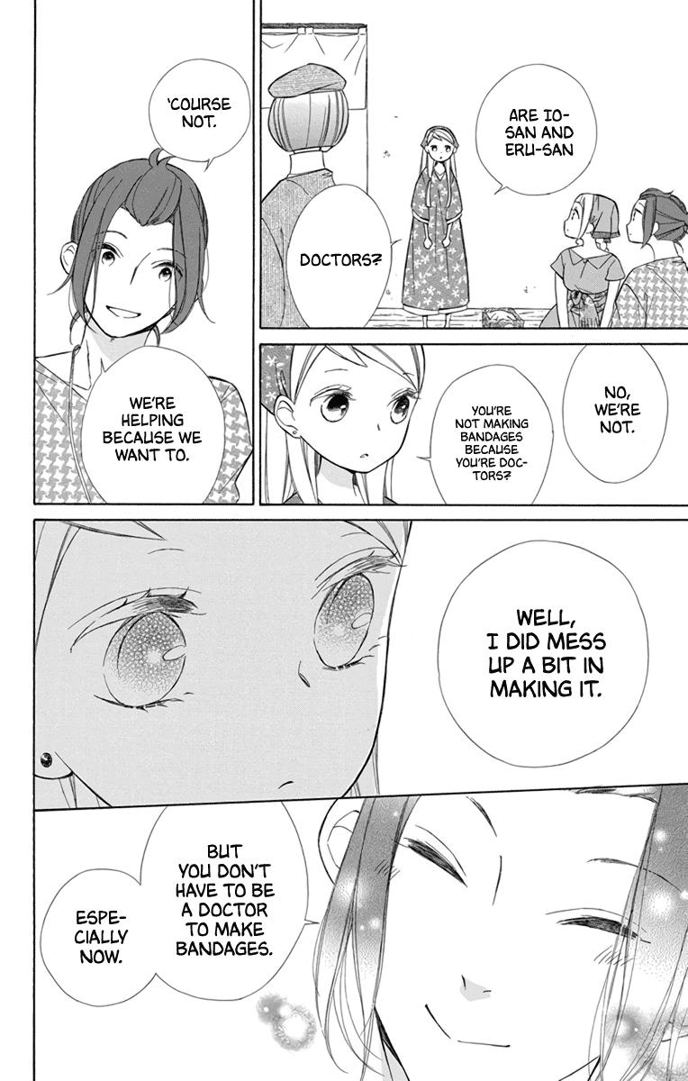 Colette Wa Shinu Koto Ni Shita Chapter 70 page 8 - Mangakakalots.com