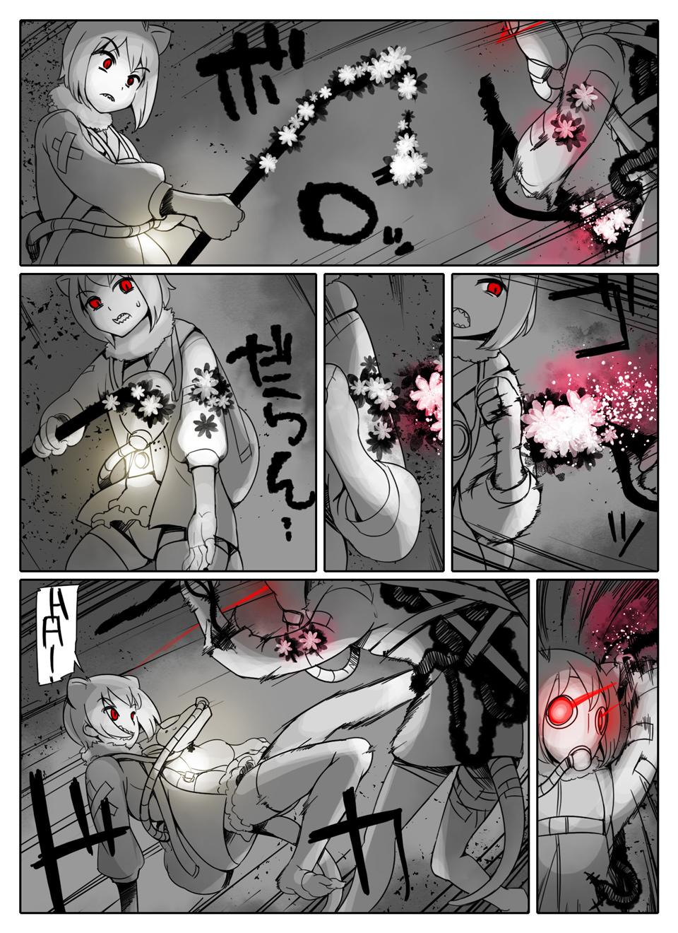 Raccoon-San Mansion Chapter 19 page 5 - Mangakakalots.com