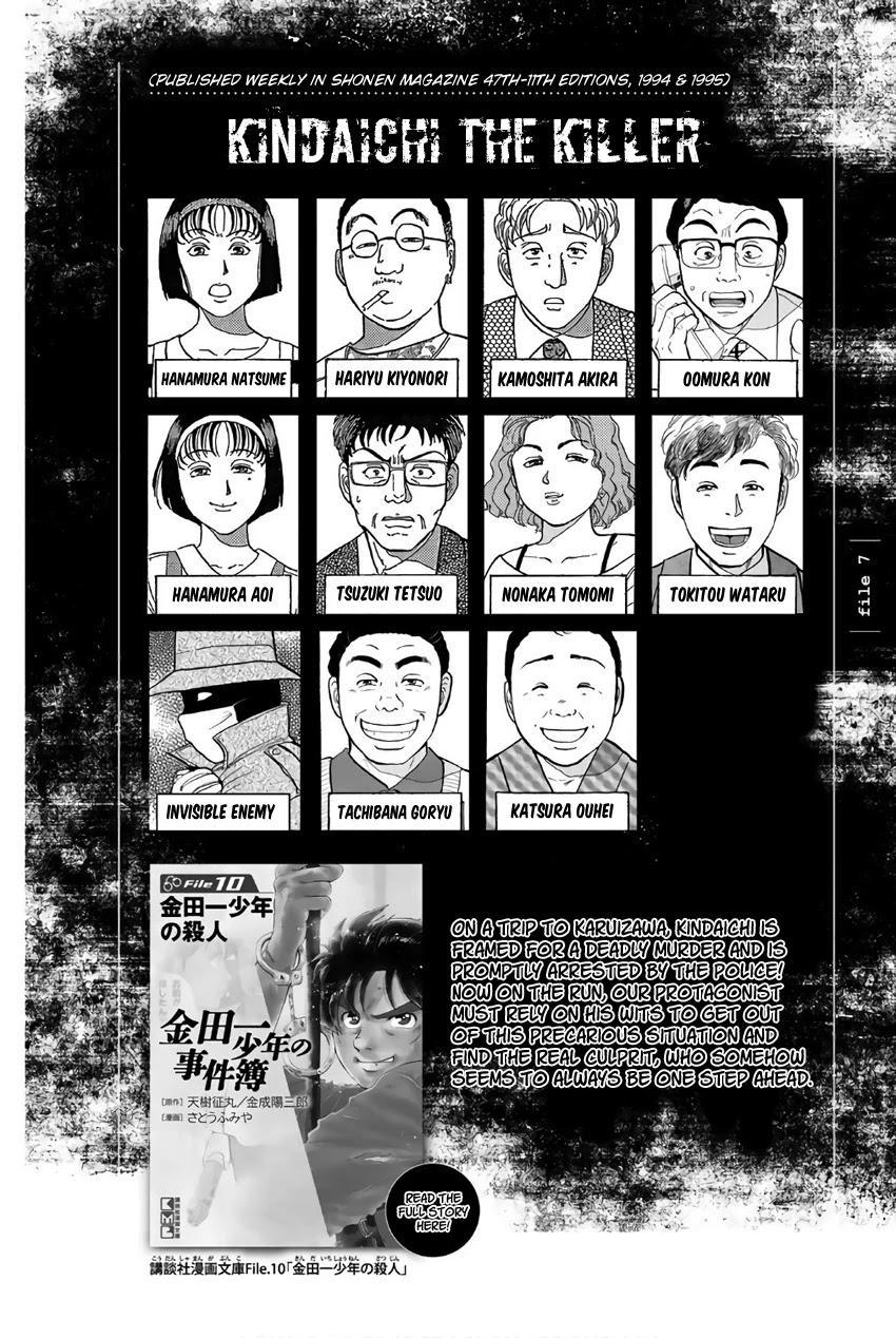 Kindaichi Shounen No Jikenbo Gaiden: Hannin-Tachi No Jikenbo Chapter 26: Kindaichi The Killer (1) page 6 - Mangakakalots.com