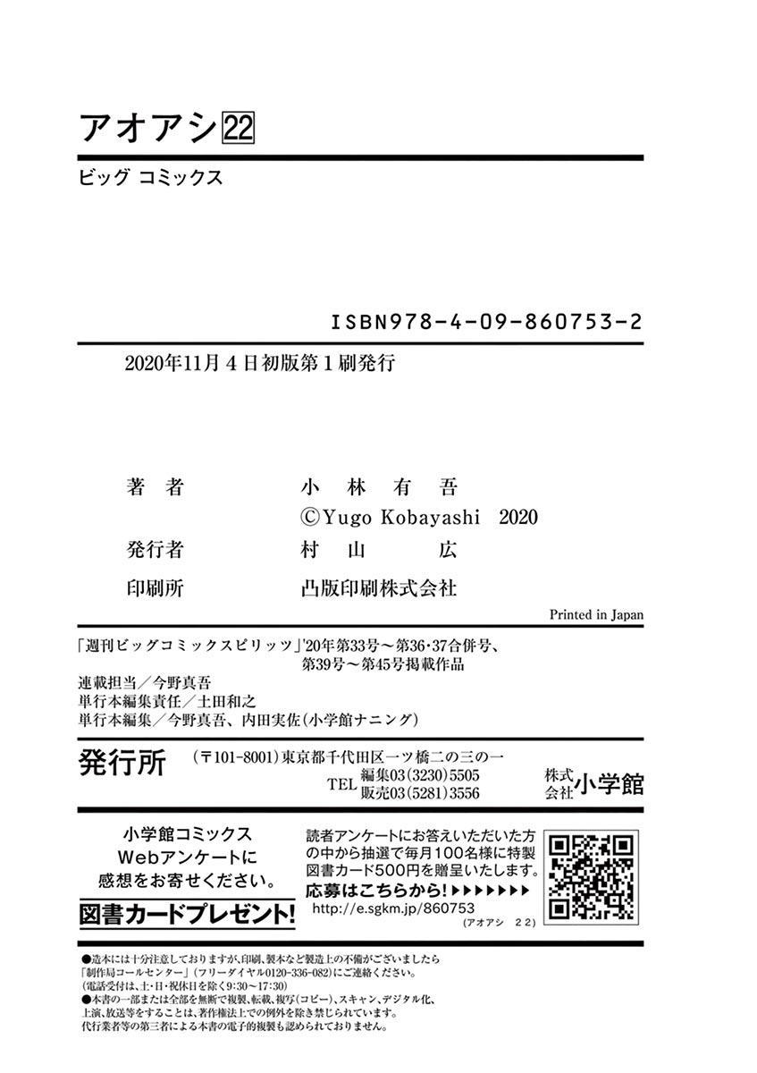 Ao Ashi Vol.22 Chapter 231: Give And Take page 19 - Mangakakalots.com
