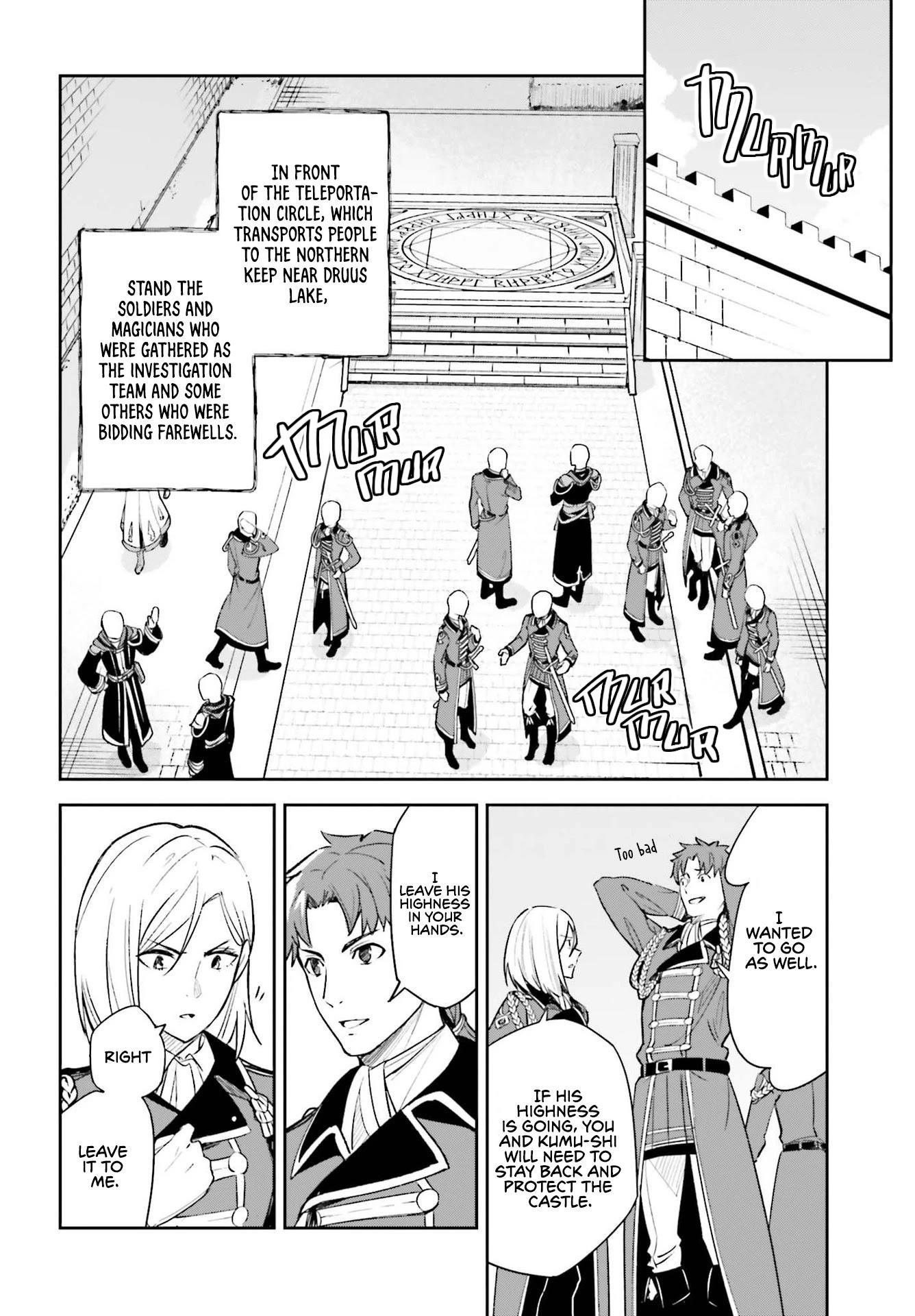 Unnamed Memory Chapter 9 page 20 - Mangakakalots.com