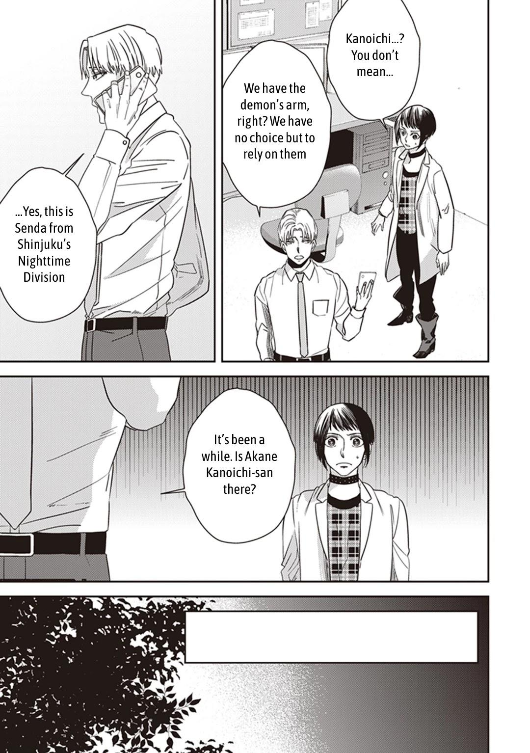 Midnight Occult Civil Servants Chapter 38: Becoming A Demon (Part 4) page 19 - Mangakakalots.com