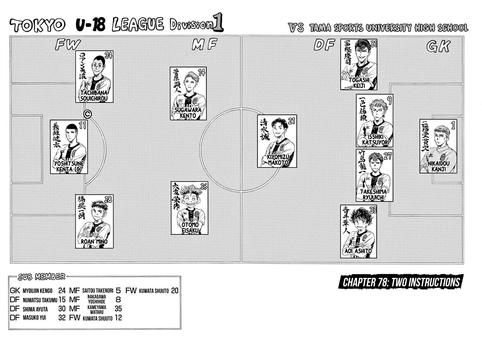 Ao Ashi Vol.8 Chapter 78: Two Instructions page 3 - Mangakakalots.com