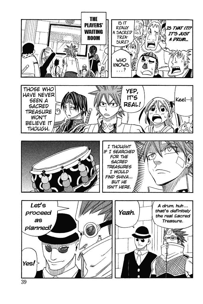Buster Keel! Chapter 28: Adventurer's Circus (Part 3) page 41 - Mangakakalots.com