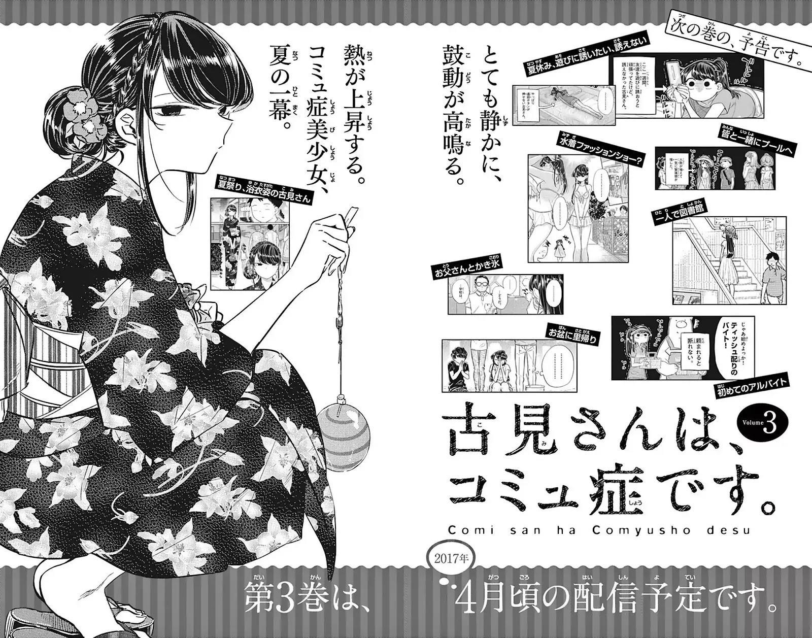 Komi-San Wa Komyushou Desu Vol.2 Chapter 34.5: Omake page 3 - Mangakakalot