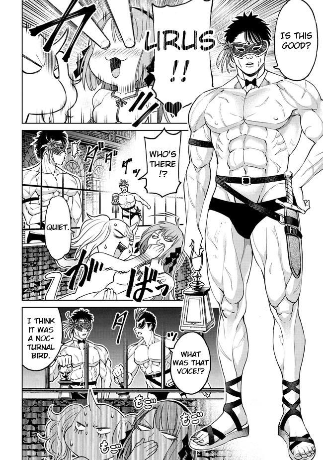 """The Only """"r"""" In The World Vol.3 Chapter 18.1: Kelg's Mansion (Part One) page 8 - Mangakakalots.com"""