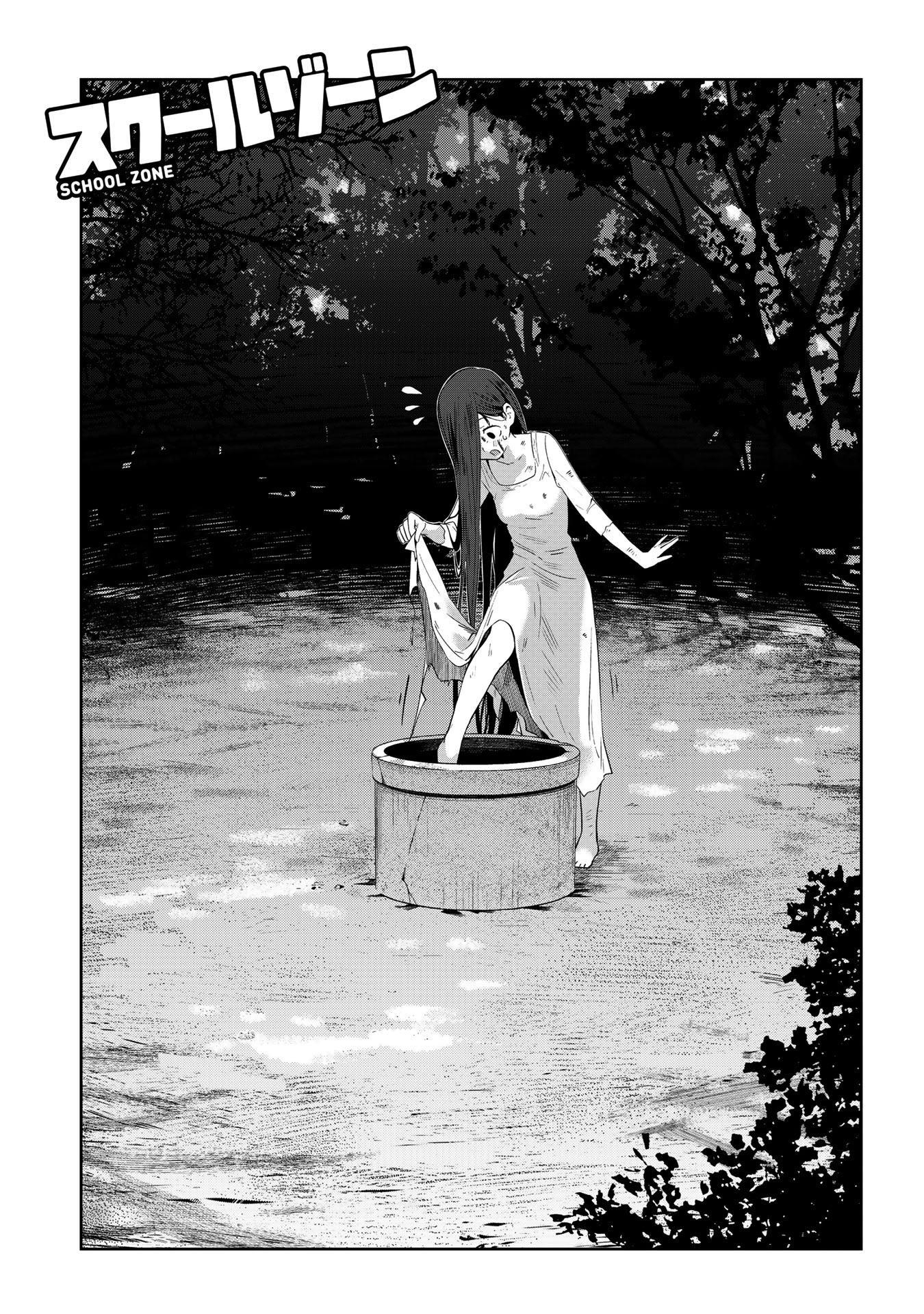 School Zone Vol.2 Chapter 34: That Looks Really Bad... page 5 - Mangakakalots.com