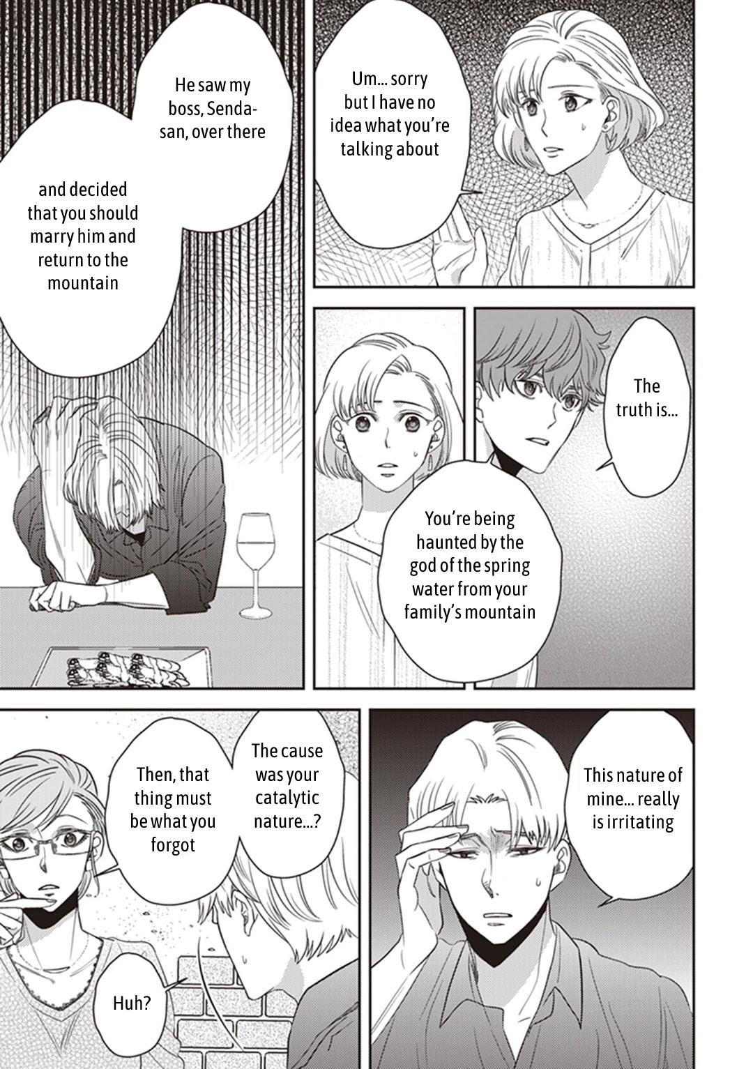 Midnight Occult Civil Servants Chapter 43: The Water God's Son-In-Law (Part 2) page 21 - Mangakakalots.com