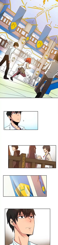 A Returner's Magic Should Be Special Chapter 3 page 10 - Mangakakalots.com