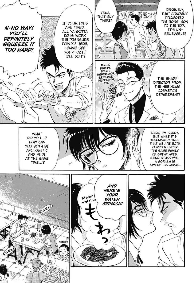 Kowloon Generic Romance Vol.1 Chapter 1 page 23 - Mangakakalots.com