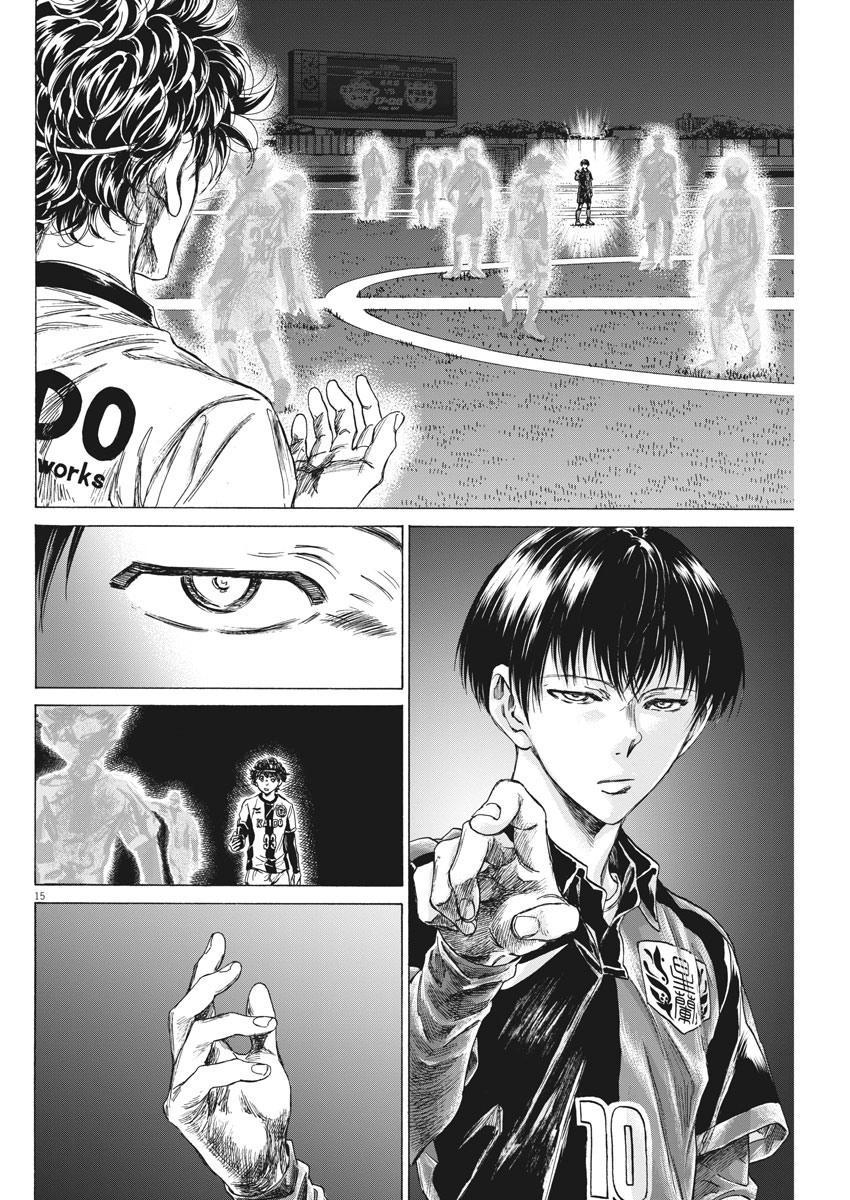 Ao Ashi Vol.23 Chapter 233: Premier League Final Match: Vs. Aomori Seiran High School page 17 - Mangakakalots.com