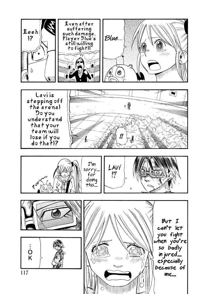 Buster Keel! Chapter 30: Adventurer's Circus (Part 5) page 23 - Mangakakalots.com