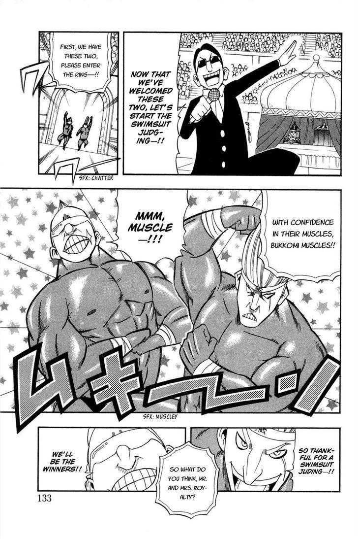 Buster Keel! Vol.7 Chapter 26 : Adventurer S Circus (Part 1) page 34 - Mangakakalots.com