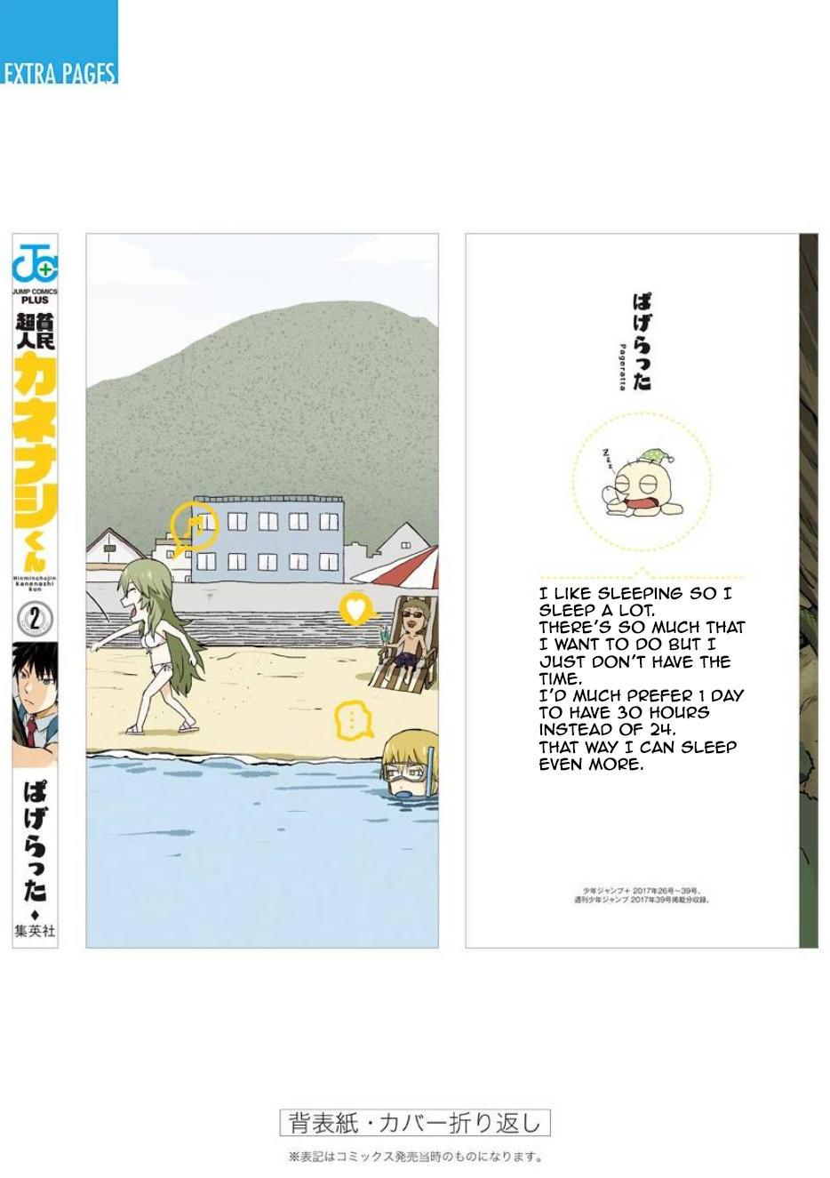 Hinmin Choujin Kanenashi-Kun Vol.2 Chapter 26.9: Extra Chapter page 7 - Mangakakalots.com