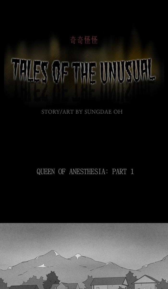 Tales Of The Unusual Chapter 315: Ep. 315 - Queen Of Anesthesia - Part 1 page 1 - Mangakakalots.com