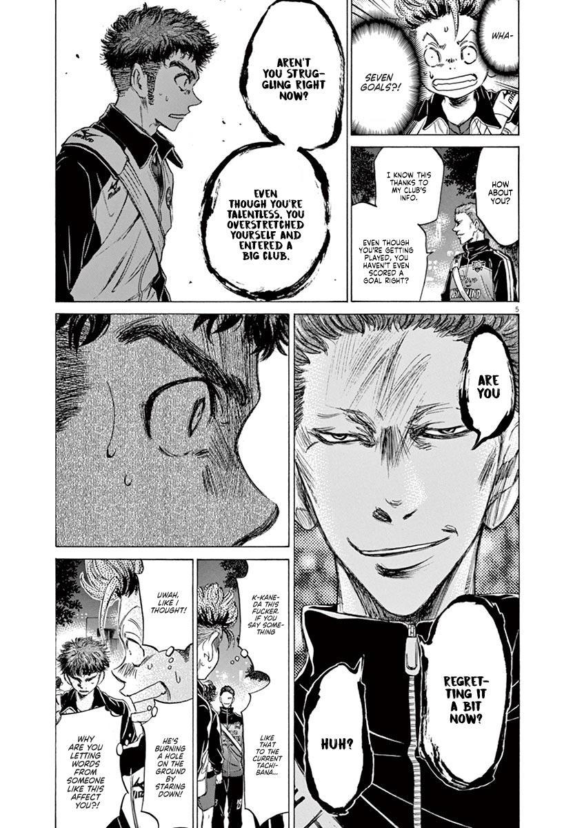 Ao Ashi Vol.8 Chapter 75: At The Entrance Of Mitaka Station (2) page 6 - Mangakakalots.com