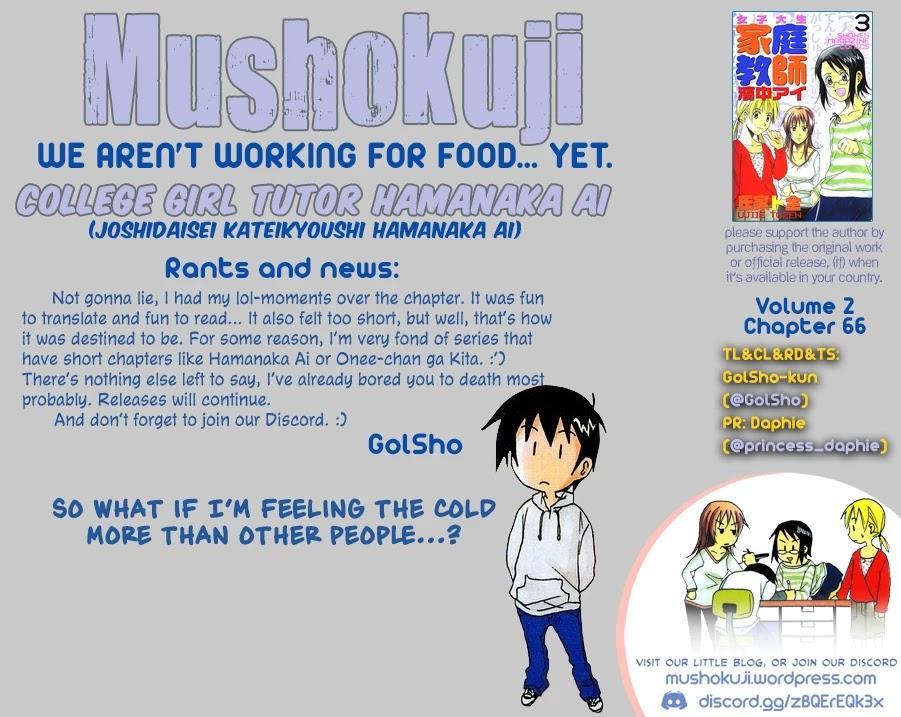 Joshidaisei Kateikyoushi Hamanaka Ai Chapter 66 page 7 - Mangakakalots.com