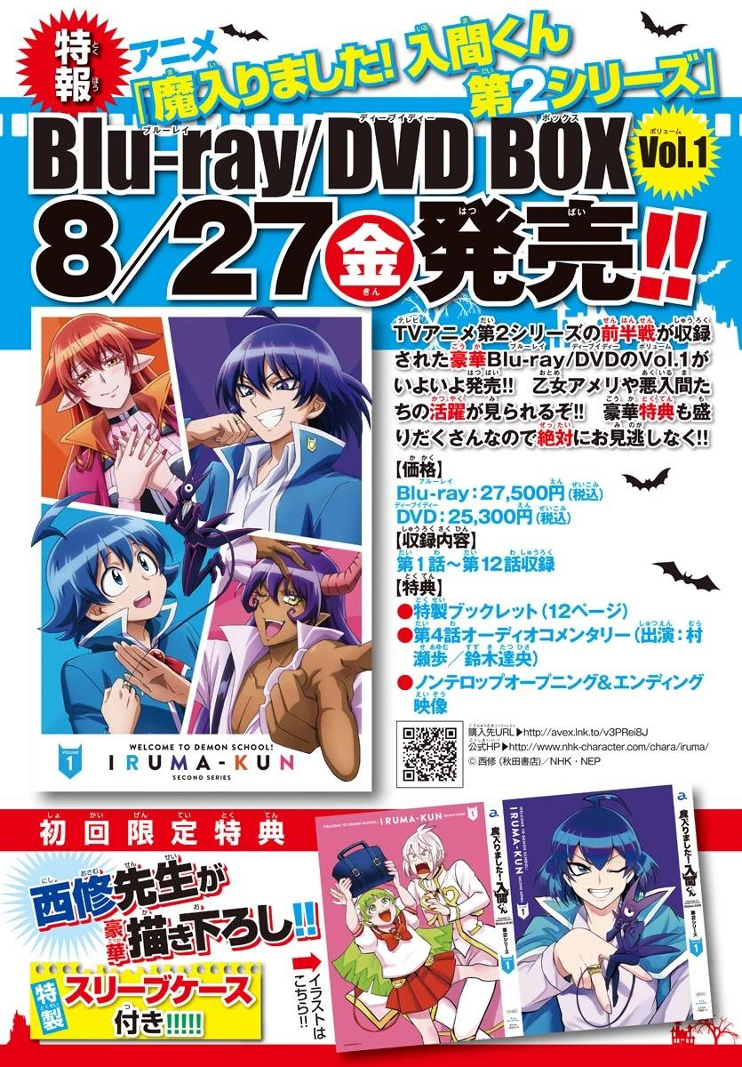 Mairimashita! Iruma-Kun Chapter 214: Welcome To Babyls! page 29 - Mangakakalots.com
