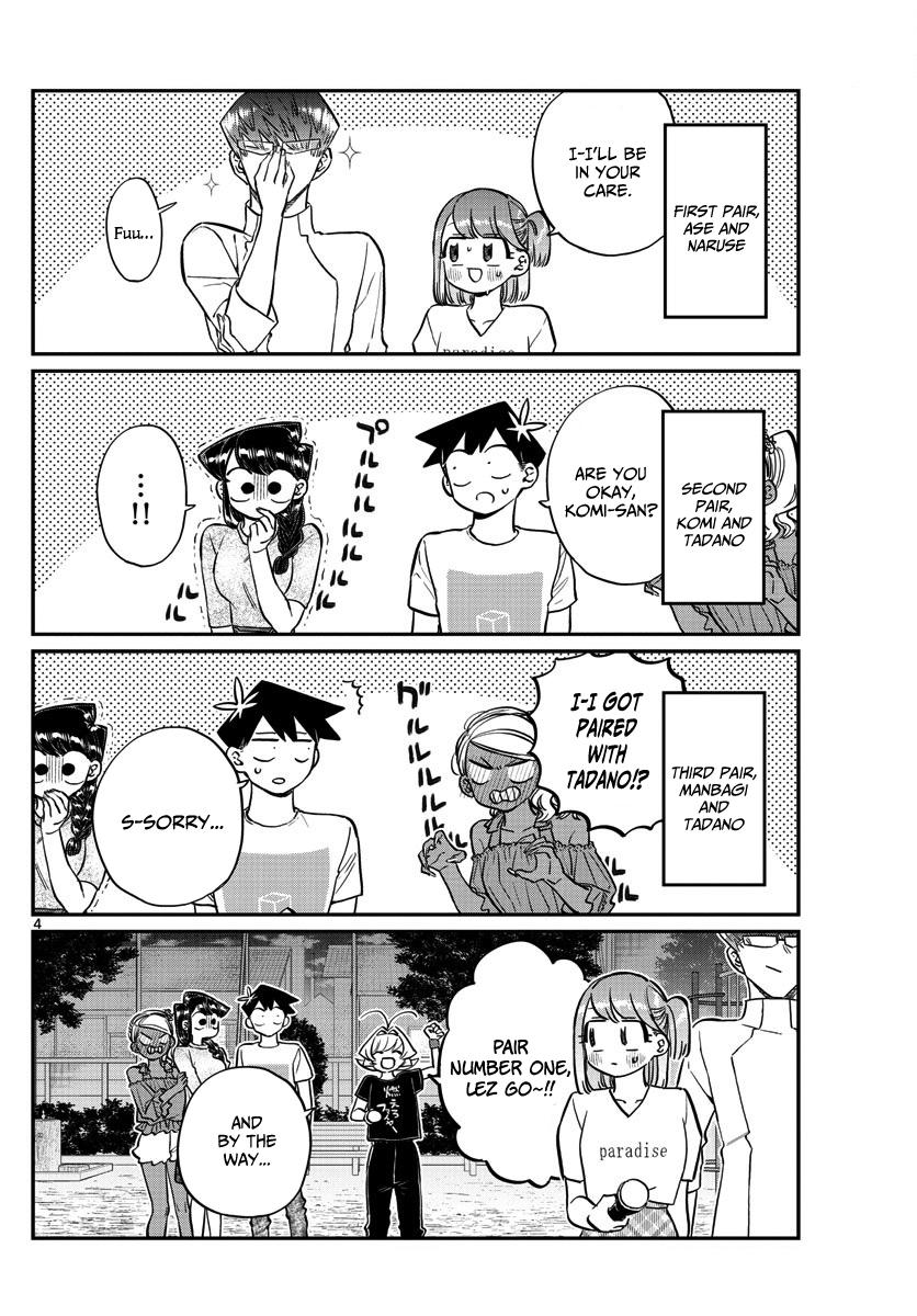 Komi-San Wa Komyushou Desu Vol.13 Chapter 180: Test Of Courage page 4 - Mangakakalot